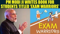PM Narendra Modi Turns Author For Students With His Book 'Exam Warrior' | OneIndia News
