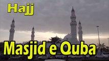 Masjid e Quba | Hajj | Madina | HD Video