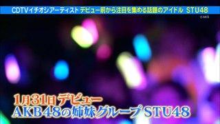 180127 STU48 Part