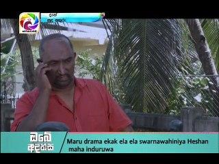 Sudu Anguru 02/02/2018 - 49