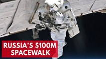 $100m spacewalks? Russia to offer tourists 'comfortable' flights to space