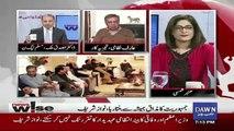 Judicial Activism Kay Sath Judiciary Ko Judicial Restraint Ka Bhi Muzahira Karna Chahiye -Arif Nizami