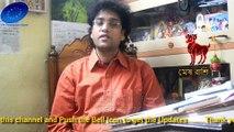 Mesh Rashi 2018  Mesh rashifal analysis