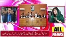 Breaking News Talal Chaudhary Ka Naya Bayan | All News Headlines 06 PM | 03 February 2018
