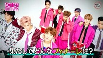 [NEOSUBS] 180128 Road To Japan #4