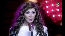 Elissa - Te3ebt Mennak Video Clip / إليسا _  تعبت منك فيديو كليب
