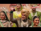 Once Upon a week in Bollywood NOV 7 - 14