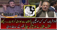 Aftab Iqbal Reveals The Real Face of Traitor Nawaz Sharif