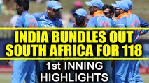 India vs South Africa 2nd ODI,1st Inning highlights: South Africa all out for 118 runs | Oneindia