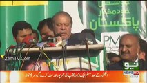 Nawaz Sharif Speech In PMLN Jalsa Peshawar - 4th February 2018