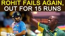 India vs South Africa 2nd ODI: Rohit Sharma dismissed for 15 runs, Rabada strikes | Oneindia News