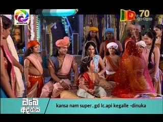 Maharaja Kansa 04/02/2018 - 18 Part 2