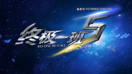 終極一班5 第26集KO One Re Call Ep 26 - 楓林網Maplestage