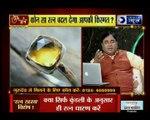 हीरे की चमक किसको पहुंचा सकती है नुकसान; असली-नकली रत्नों की पहचान कैसे करें? - Gurumantra