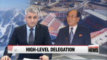 N. Korea to send Kim Yong-nam to lead high-level delegation for PyeongChang Winter Olympics