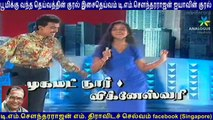 T M Soundararajan Legend GOLDEN VOICE IN THE WORLD BY THIRAVIDASELVAN  VOL  97 singapore mohammed noor