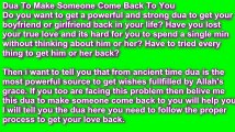 Dua to get someone back in your life - 100 % working - video