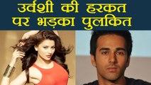 Pulkit Samrat SLAMS Urvashi Rautela for spreading RUMORS of her affair with Pulkit   FilmiBeat