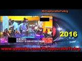 Gran Hermano el debate parte 1 18 07 2016