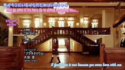 Hana Yori Dango 1 Video Dailymotion