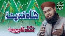 Muhammad Ali Soharwardi - Shah e Madina - Safa Islamic 2018