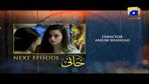 Khaani Episode 15 Teaser   Har Pal Geo