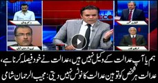 Court doesn't send everyone contempt of court notice: Mujeebur Rehman Shami