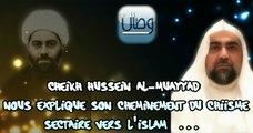 Un savant chiite devient musulman, il laisse tomber le chiisme ...
