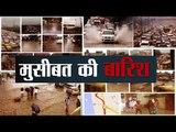 Heavy rain in the morning from Delhi NCR continues,Delhi NCR heavy jam