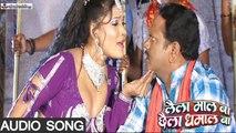 Dhire Dhire Kholab Hum - Super Hit Bhojpuri Songs 2017|लैला माल बा छैला धमाल बा|धीरे धीरे खोलब हम