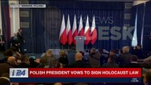 i24NEWS DESK | Polish President vows to sign Holocaust law | Tuesday, February 6th 2018