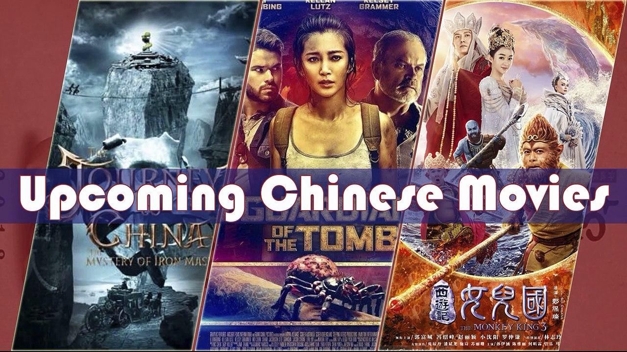 upcoming 2018 Chinese