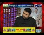 पैडमैन पर इंडिया न्यूज से बोले अक्षय कुमार, फिल्म की स्वीकारिकता की कोई चिंता नहीं