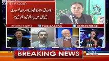 Altaf Hussain Ko Sab Say Bara Dar Apnay Second Man Say Hota Tha -Muhammad Ziauddin