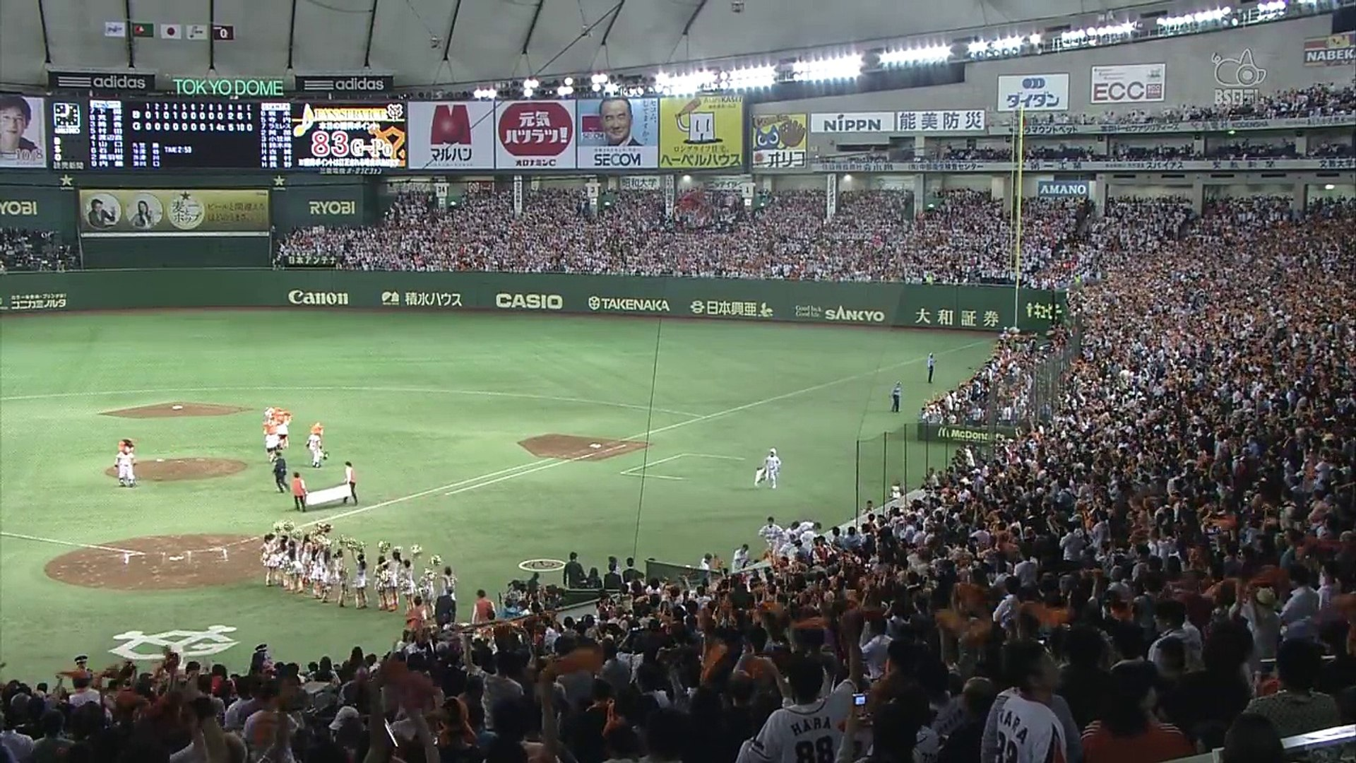 new.10.22 長野久義 代打逆転サヨナラ満塁ホームラン 【巨人vs横浜 最終戦】
