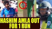 India vs South Africa 3rd ODI: Hashim Amla dismissed for 1 run, Bumrah strikes | Oneindia News