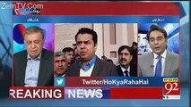 Agar Itnay Hi Baray Sher Thay Aap Nawaz Sharif To Phir Jail Kat Tay Musharraf Ki - Arif Nizami