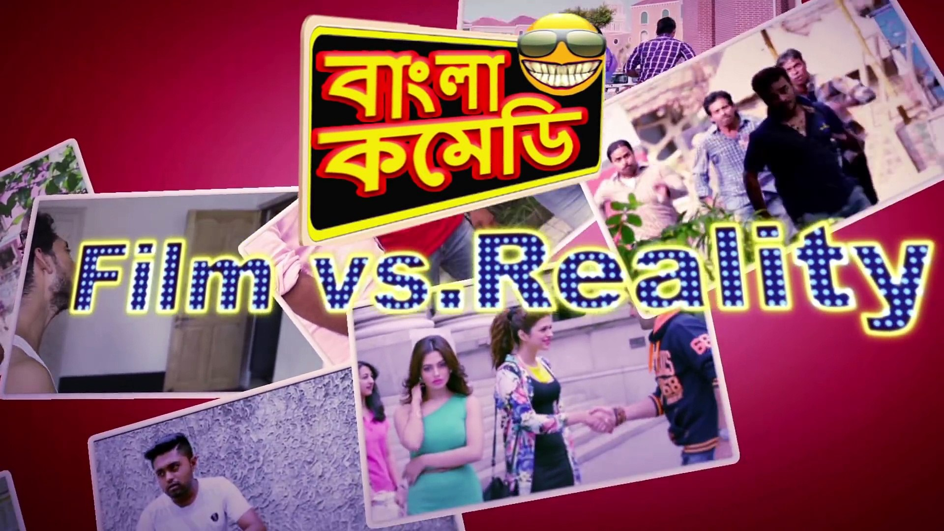 Bangla Comedy Video - jet and nushrat faria