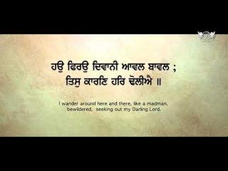 Koi Melai Mera Pritam | Late Principle Baldev Singh Ji | Maaee Moro Pritam
