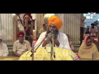 Preetham Saachaa Naam Dhhiaae | Vyakhya | PART 2 | Shabad Kirtan Gurbani