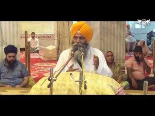 Preetham Saachaa Naam Dhhiaae | Vyakhya | PART 1 | Shabad Kirtan Gurbani