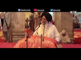 Jo Hamaree Bidhh Hothee Maerae | Vyakhya | PART 1  | Shabad Kirtan Gurbani