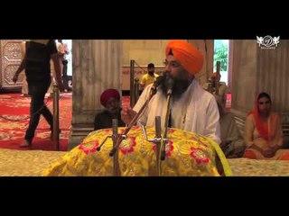 Beej Boi Kaalar Mai Nipajai N Dhaan Paana |  Vyakhya | PART 1 | Shabad Kirtan Gurbani