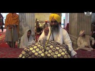 Prabh Ko Bhagath Bashhal Biradhaeiou | Gurbani Vichaar | Shabad Kirtan Gurbani