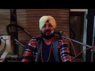 Daler Mehndi Doing Riyaaz | DM Folk Studio