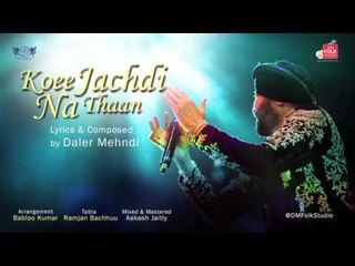 Koee Jachdi Na Thaan | DM Folk Studio | Daler Mehndi | The Monsoon Song | Romantic Love Song 2017