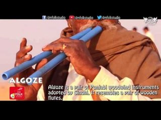 Significance of Algoze | DM Folk Studio