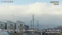 Un hélicoptère chute comme une pierre dans le ciel japonais et tombe sur une maison