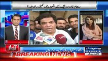 Reham Khan Refused Any Contact With Hanif Abbasi When Shehzad Iqbal Plays Clip of Hanif Abbasi