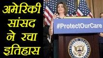US Democrat Nancy Pelosi ने रचा इतिहास, continue 8 Hours Parliament में दी Speech । वनइंडिया हिंदी